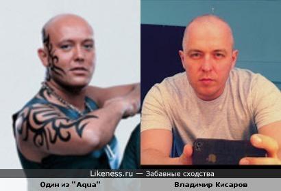 """Парень из группы """"Aqua"""" похож на Владимира Кисарова"""