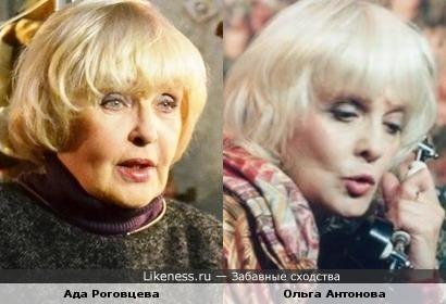 Актрисы Ада Роговцева и Ольга Антонова