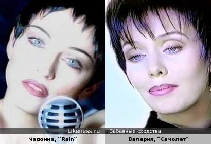 """Клип """"Самолет под дождем"""", совместное творчество Мадонны и Валерии"""