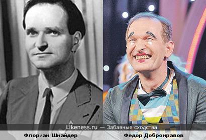 """Федор Добронравов (в образе :) и Флориан Шнайдер из """"Kraftwerk"""" похожи"""