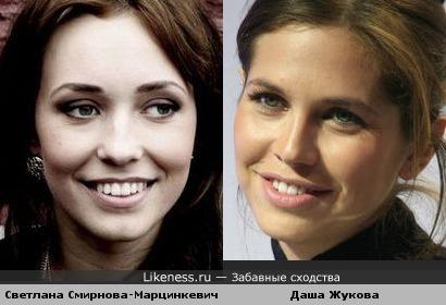 Светлана Смирнова-Марцинкевич и Даша Жукова