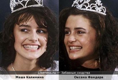 Московские красавицы, пойди разберись кто из них кто