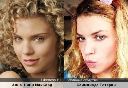 """Липа (Муз-ТВ) и Анна-Линн МакКорд (""""Части тела"""", """"Беверли Хиллз 90310"""" и др.)"""