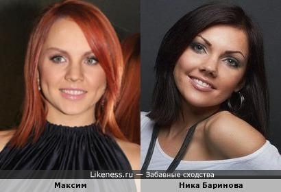 Певица Ника похожа на Максим