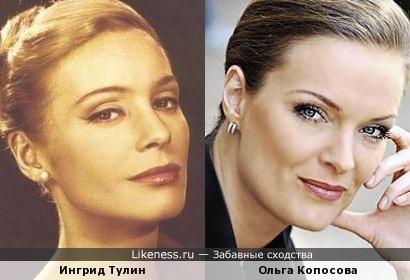 Ингрид Тулин и Галина Рогозина (актриса Ольга Копосова)