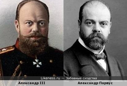 Не самые последние в истории России Александры (хотя один из них совсем не Александр)