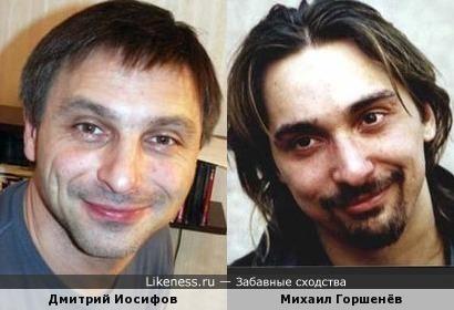 Дмитрий Иосифов (Буратино) и Михаил Горшенёв (Горшок)