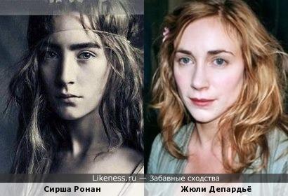 """Жюли Депардьё и Сирша Ронан похожи даже """"прическами"""""""