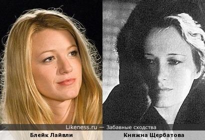Княжна Щербатова, в иммиграции модель для модных журналов, и Блейк Лайвли