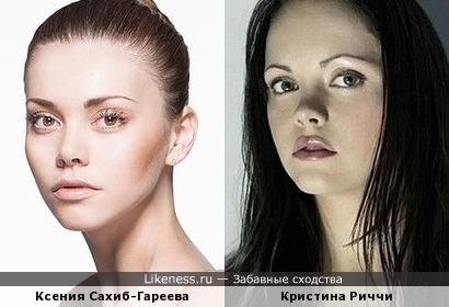 Девушка из модельного агентства и Кристина Риччи