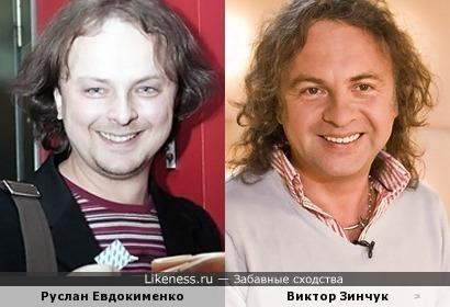 Сын Ротару похож на Виктора Зинчука