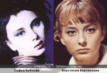 Девочка-чукча (кто-нибудь помнит такую? :)) и Анастасия Вертинская.
