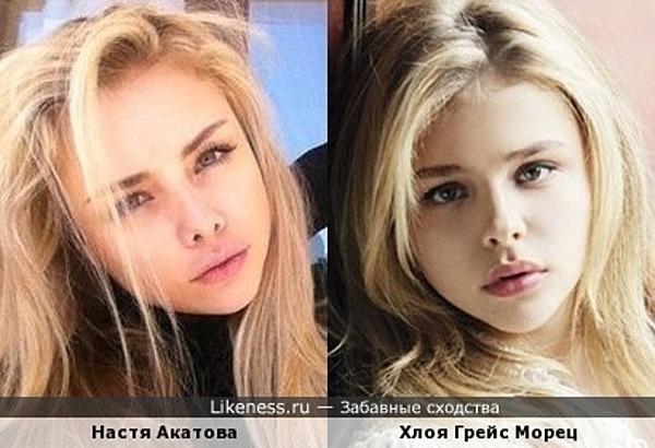 А это действительно разные девочки?