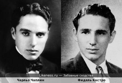 Чарли Чаплин и Фидель Кастро