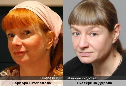 Польская актриса показалась похожей на Екатерину Дурову