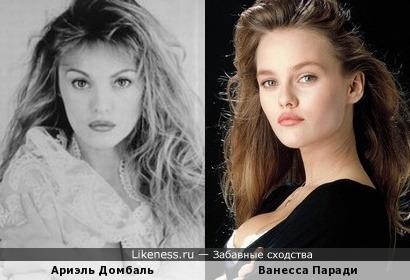 Ванесса Паради и Ариэль Домбаль