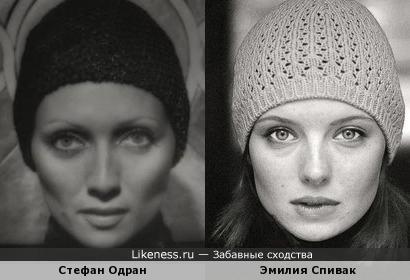 Стефан Одран, Эмилия Спивак и вязаные шапочки