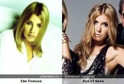 "Ева Польна - одна из новеньких в ""Ace of base""?"