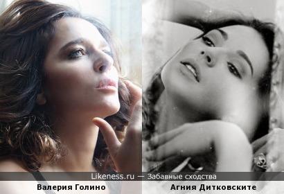 Агния Дитковските и Валерия Голино