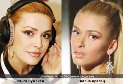 Ольга Сумская - Алена Кравец