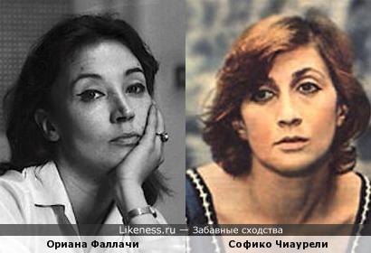 Итальянская журналистка похожа на грузинскую актрису