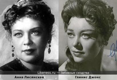 Глинис Джонс похожа на Анну Лисянскую