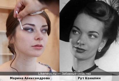 Винтажная модель дома Диор напомнила Марину Александрову