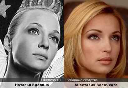 Наталья Вдовина напомнила Анастасию Волочкову
