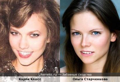 Ольга Старченкова и Карли Клосс