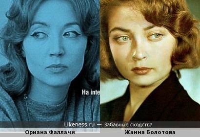 Итальянская журналистка и советская актриса