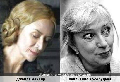 """По мотивам """"Белой королевы"""": Жакетта Вудвилл"""