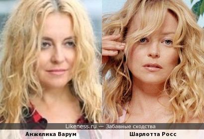 Я даже не знаю, кто из них больше похож на Варум