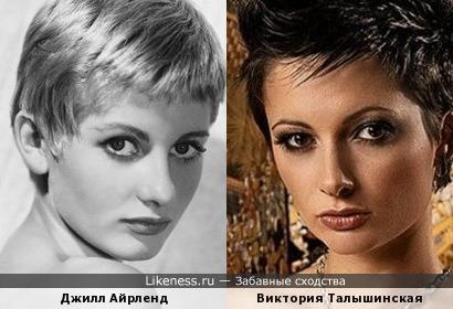 Джилл Айрленд и Виктория Талышинская