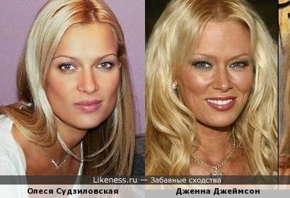 Олеся Судзиловская и Дженна Джеймсон