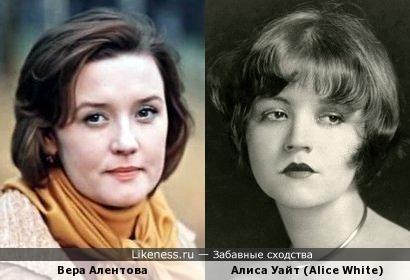 Алиса Уайт напомнила Алентову времен оскароносного фильма