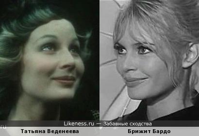 Татьяна Веденеева и Брижит Бардо