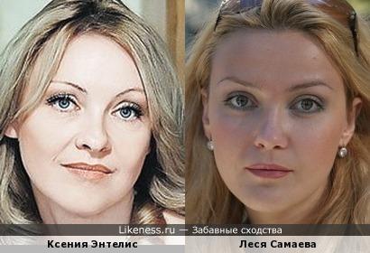 Актрисы Kсения Энтелис и Леся Самаева