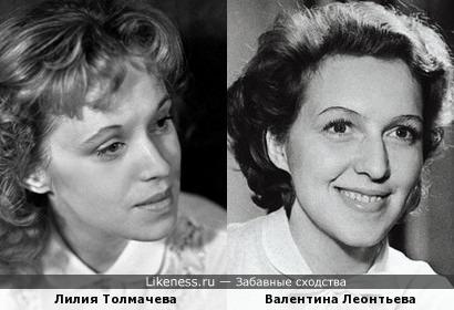 Лилия Толмачева и Валентина Леонтьева пишем, Гелена Великанова в уме