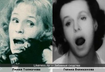 Лилия Толмачева и Гелена Великанова пишем, Валентина Леонтьева в уме