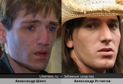 Александры Великолепные