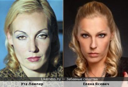 Уте Лемпер и Елена Ясевич