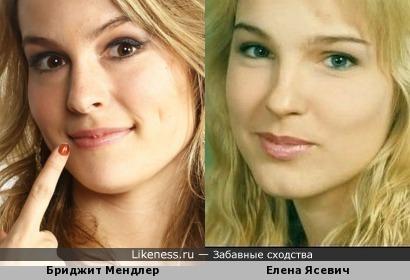 Елена Ясевич в ранней молодости похожа на Бриджит Мендлер