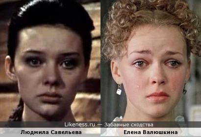 Людмила Савельева и Елена Валюшкина