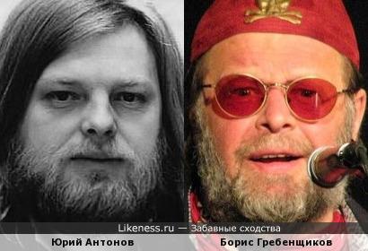 В Антонове я увидела Бориса Борисовича