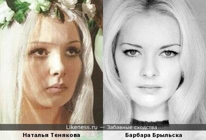 Барбара Брыльска и Наталья Тенякова: предлагаю мой вариант