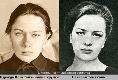 """""""Ну кто ж не знает старика Крупского!"""" или """"А Тенякова-то посимпатичней будет"""""""