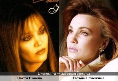 Настя Полева и Татьяна Снежина