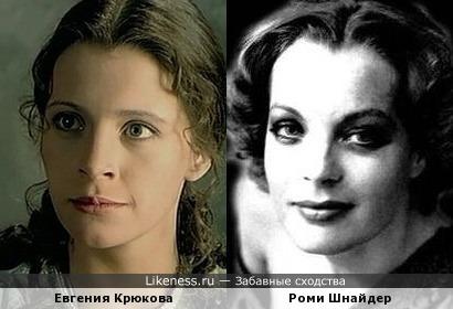 Вдруг заметила сходство Крюковой и Шнайдер