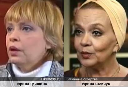 Ирина Гришина и Ирина Шевчук