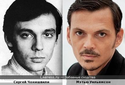 Сергей Чонишвили с усами и без